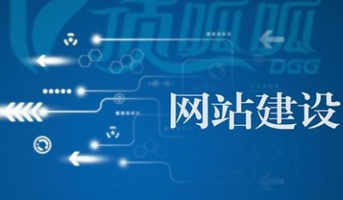 浅谈互联网竞价与苏州网站建设的重要性