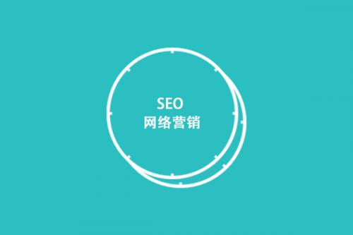 苏州网站优化如何让客户重拾网络信心