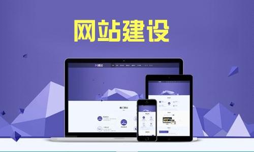 苏州网站建设三种错误不可犯