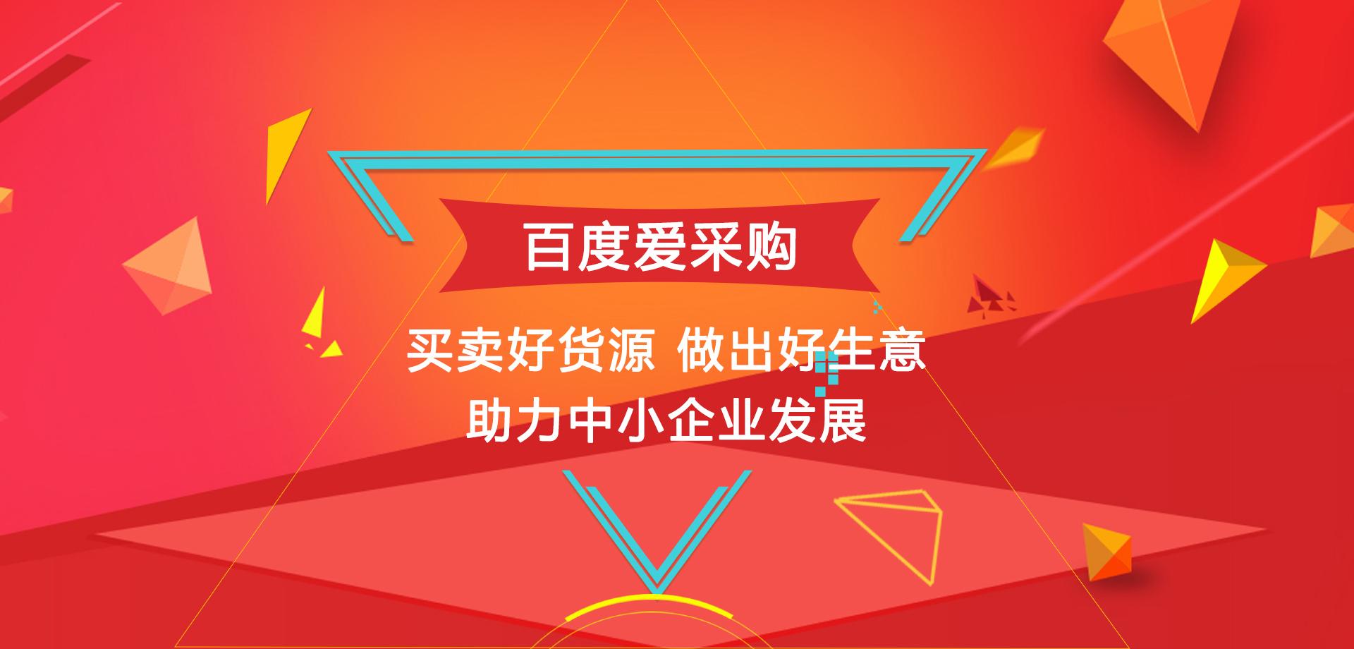苏州网站设计